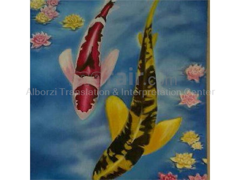 paintings & artistic work of a famous painter in Iran for sales