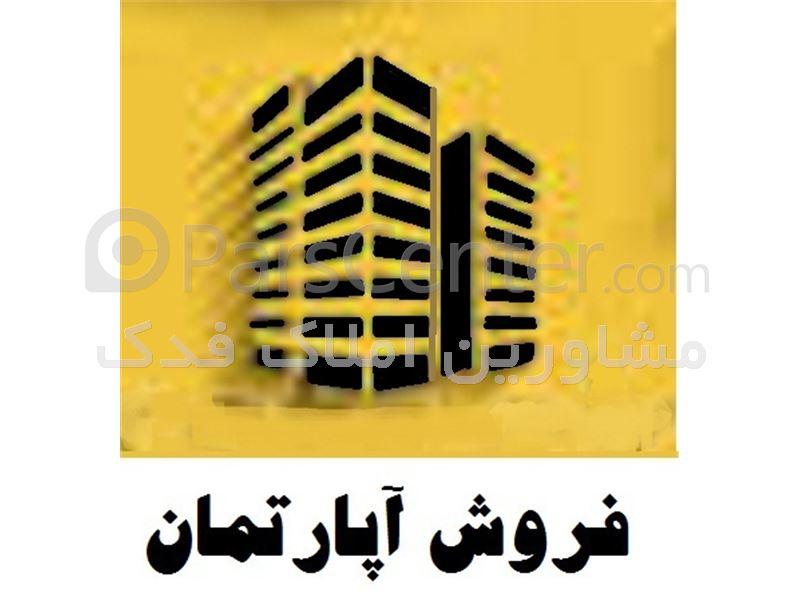 فروش آپارتمان 108 متری نوساز در حکیمیه تهرانپارس