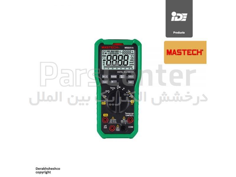 مولتی متر دیجیتال حرفه ای مدل MS8251A شرکت مستک