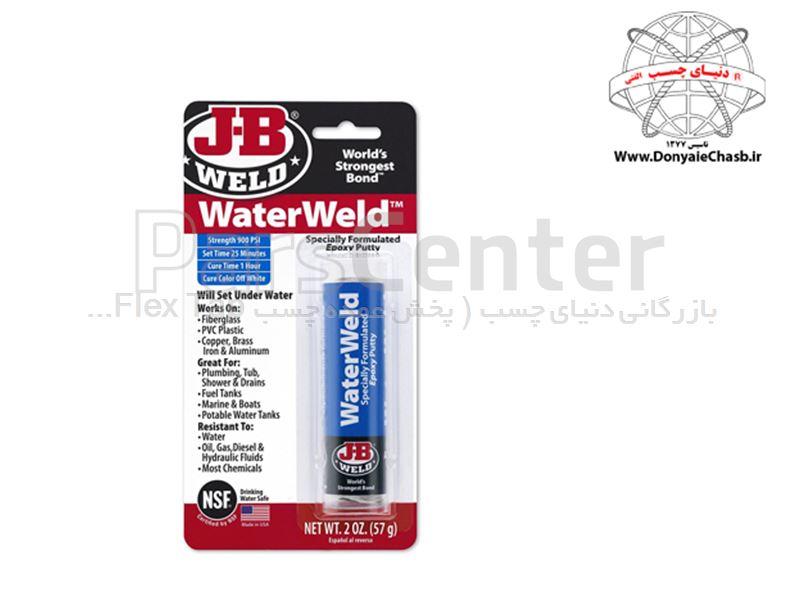 چسب اپوکسی J-B WELD  WaterWeld آمریکا