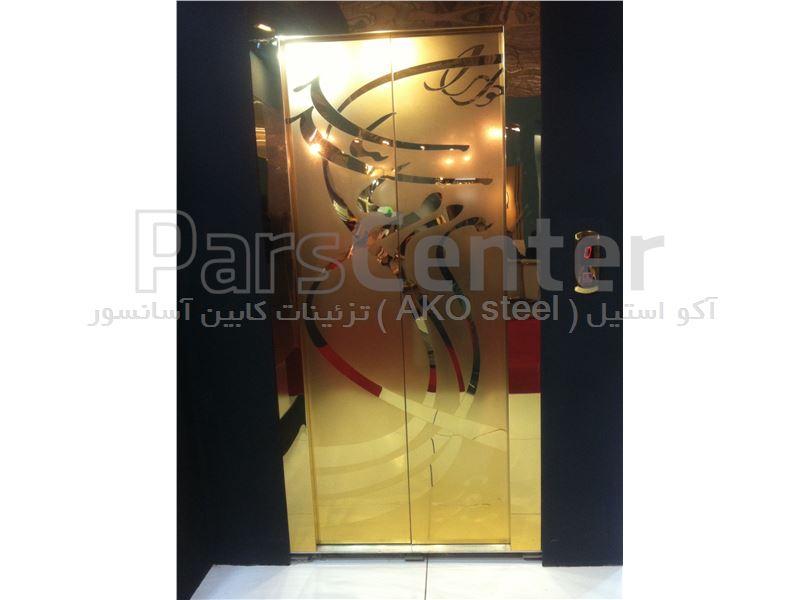 نصب استیل  لته های درب آسانسور