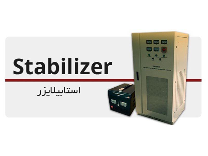 فروش باتری یو پی اس در زرینشهر