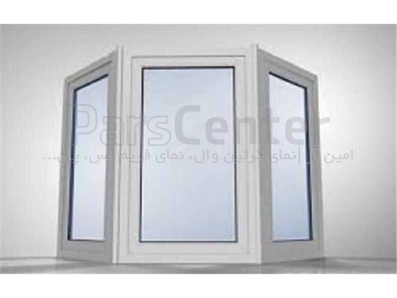پنجره آلومنیومی خلیجی (BAY WINDOW)