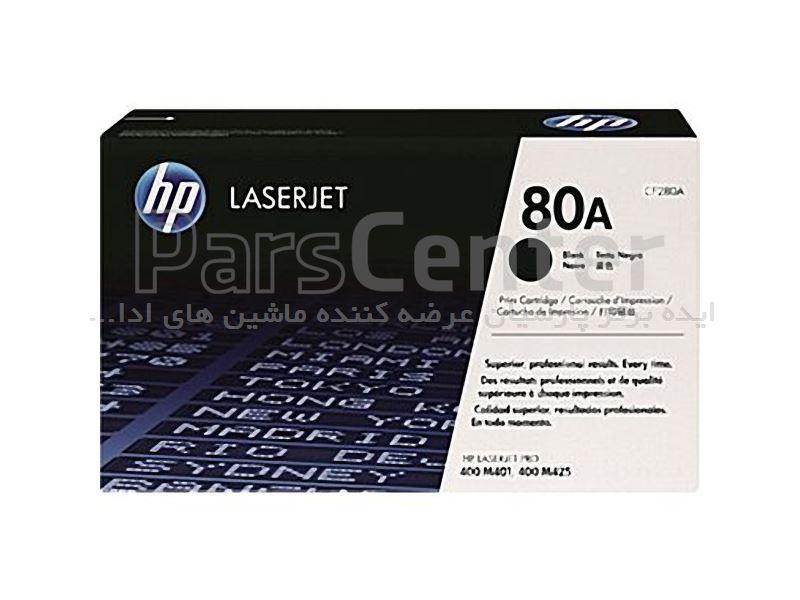 کارتریج لیزری مشکی HP (CF280A) 80A