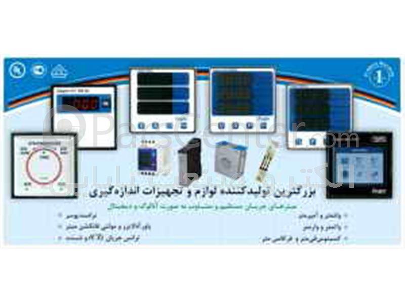 تجهیزات اندازه گیری عقربه ای و دیجیتال (آمپرمتر ، ولت متر ، فرکانس متر ، وات متر ، وار متر ، Cosᶲ متر ، ست کامل سنکرون و سنکروسکوپ )