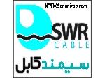 کابلهای مخصوص چاه آب،لاستیکی،SWR