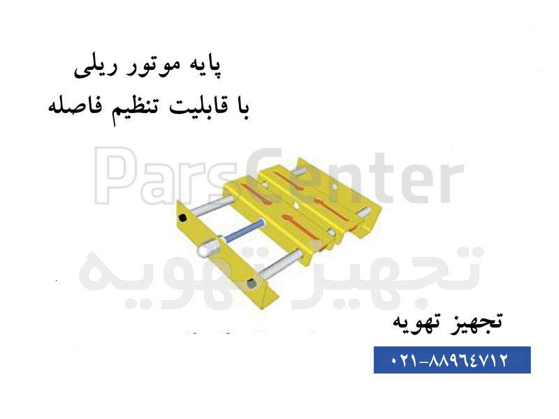 پایه موتور دستگاههای صنعتی