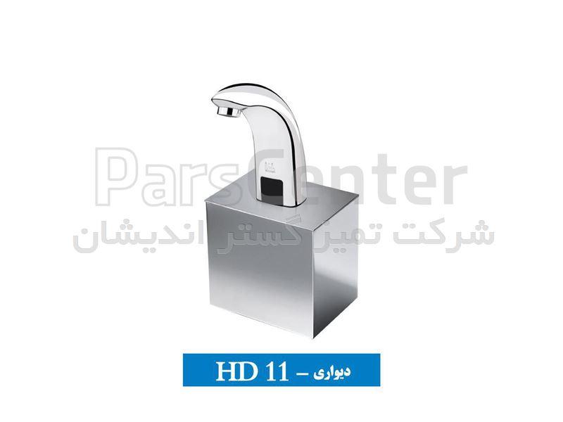 شیرآب اتوماتیک کروم مدل HD11