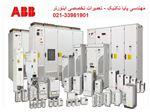 تعمیرات تخصصی درایو ABB -اینورترABB