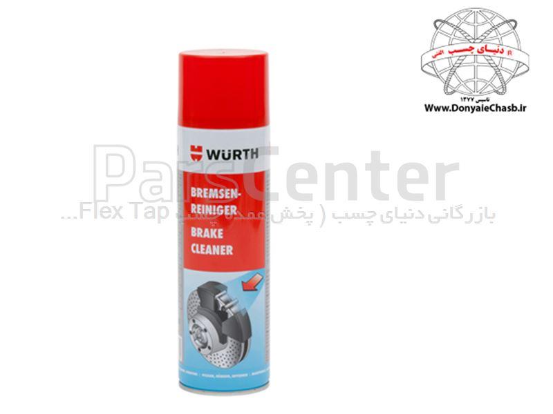 اسپری لنت ترمز شوی وورث Wurth Brake Cleaner آلمان