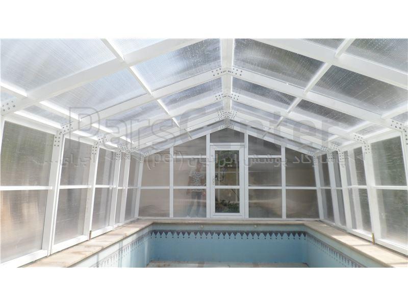 پوشش متحرک  سقف استخر شناء - کرج - کردان