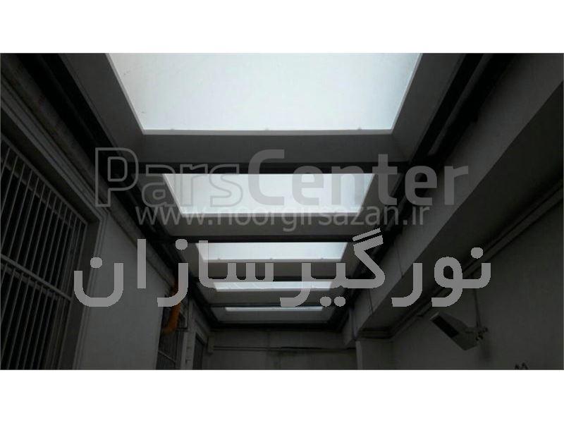 نورگیر حیاط خلوت شرکت طلوع فردای ایرانیان به وسیله نورگیر حبابی(تهران عارف نسب)