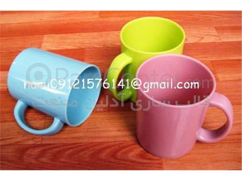ساخت قالب تزریق پلاستیک انواع لیوان و فنجان پلاستیکی