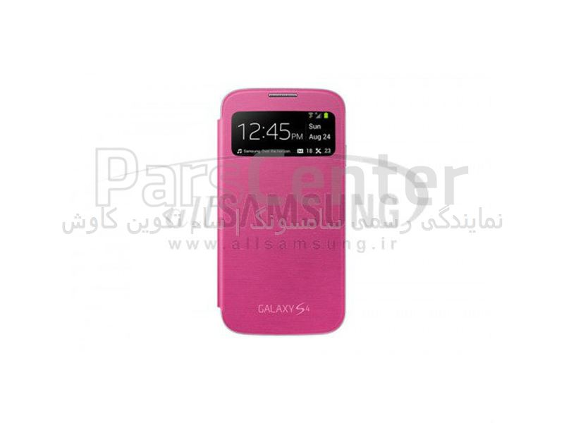 Samsung Galaxy S4 S View Cover Pink اس ویو کاور صورتی گلکسی اس 4 سامسونگ