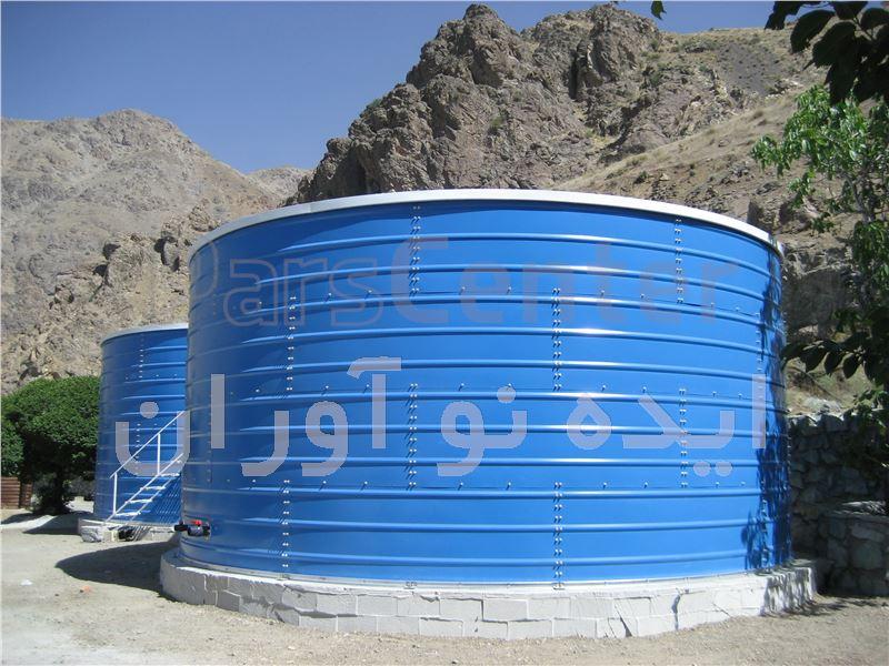 مخزن ذخیره آب ( شرکت مهندسی ایده نو آوران مروارید پارسیان INMP co.