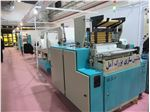 دستگاه تولید دستمال جعبه ای فولکات سیلندری ماشین سازی بزرگ آمل