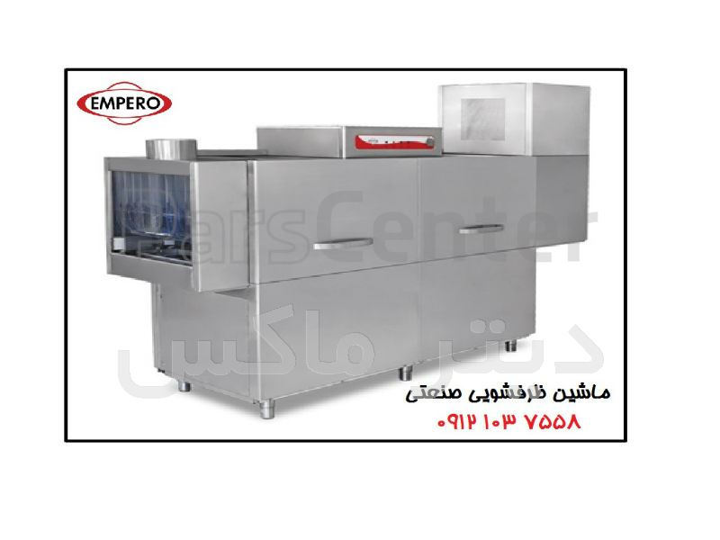 ماشین ظرفشویی صنعتی ریلی خشک کن دار