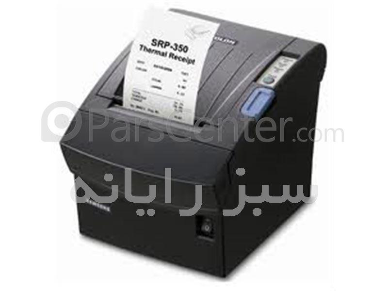 چاپگر حرارتی, BIXOLON SRP 350 II,SRP 350 Plus IIچاپگرحرارتی آکسیوم,چاپگرحرارتی آواسیس,چاپگرحرارتیAxiom,چاپگرحرارتیAvasis,چاپگرحرارتیBeyang