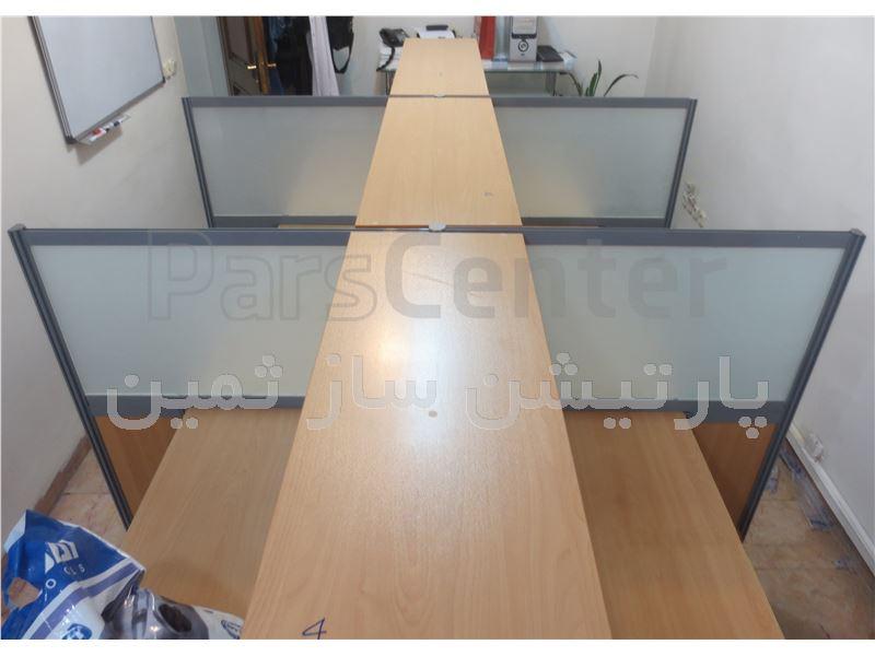 دیوایدر(جداکننده) میز