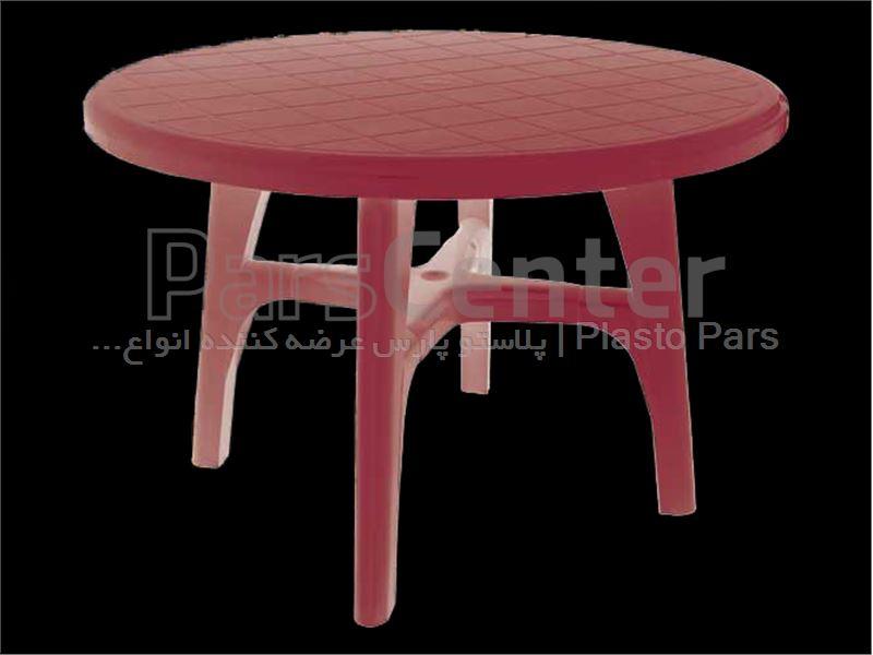 میز فایبرگلاس گرد 4 نفره قطر 95 کد 101204