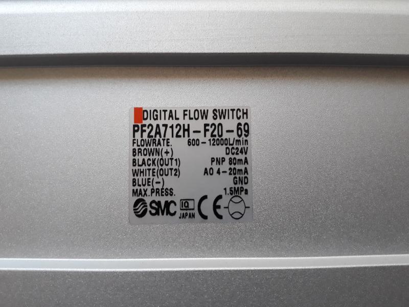 فلو سوئیچ دیجیتال SMC مدل PF2A712H-F20-69