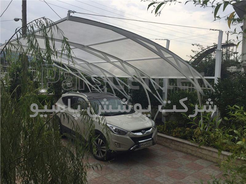 پوشش سقف پارکینگ پوشش پاسیو