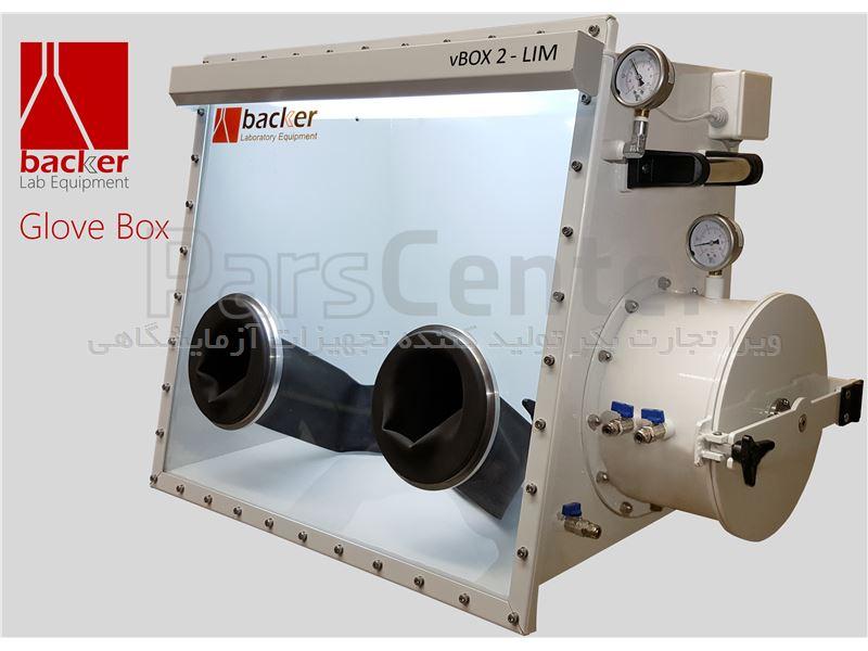 دستگاه Glove Box مدل vBOX2 - LIM