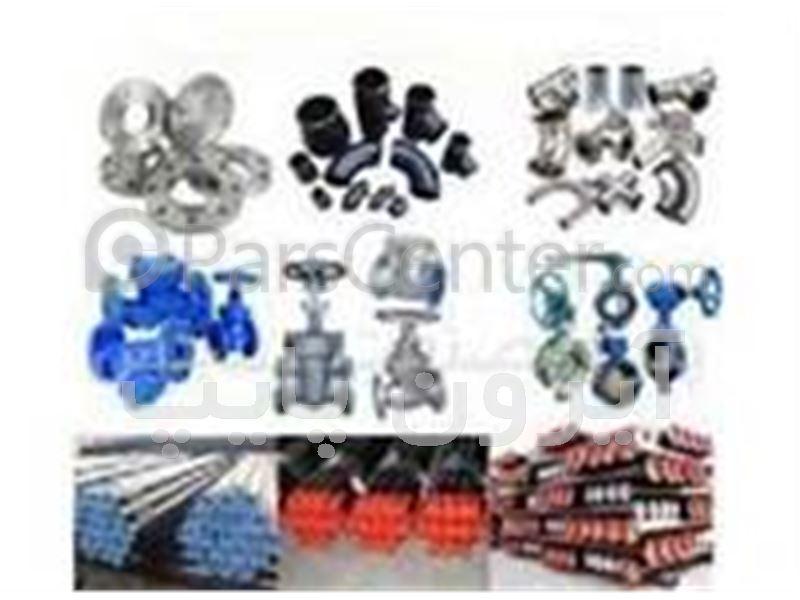 اتصالات جوشی butt weld fittings، اتصالات دنده ای gear fittings، شیرآلات صنعتی valve، شیر فلکه کشویی gate valve