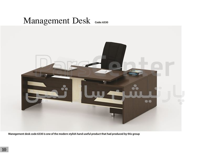 میز کنفرانس مدل 6330 ثمین