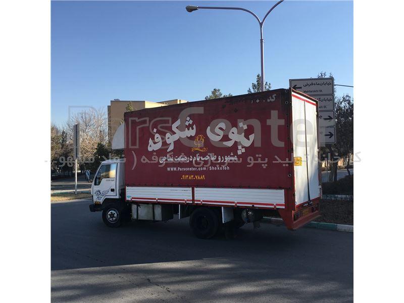 ناوگان حمل و نقل و شبکه توزیع محصولات پتوی شکوفه