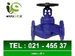 گلوب ولو فولادی آکادئونی برای خطوط بخار