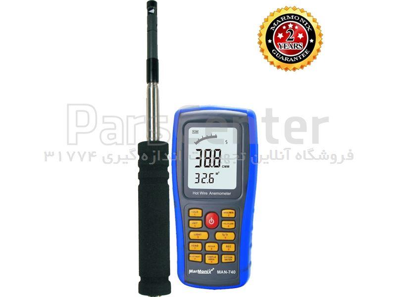 سرعت سنج باد هات وایر MARMONIX MAN-740