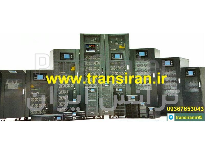 نمایندگی یو پی اس power tech