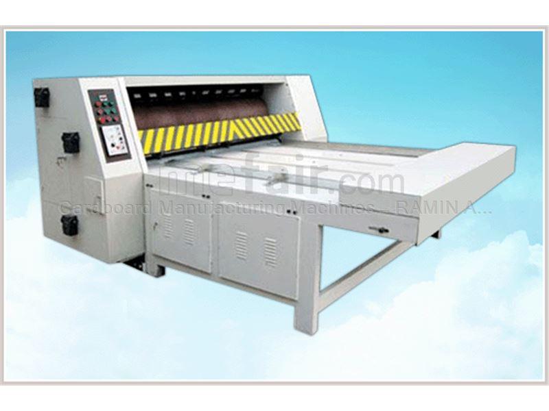 Semi automatic Rotary diecutter