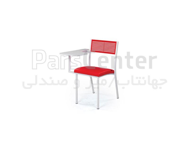 صندلی محصلی مدل آدریا classroom (جهانتاب)