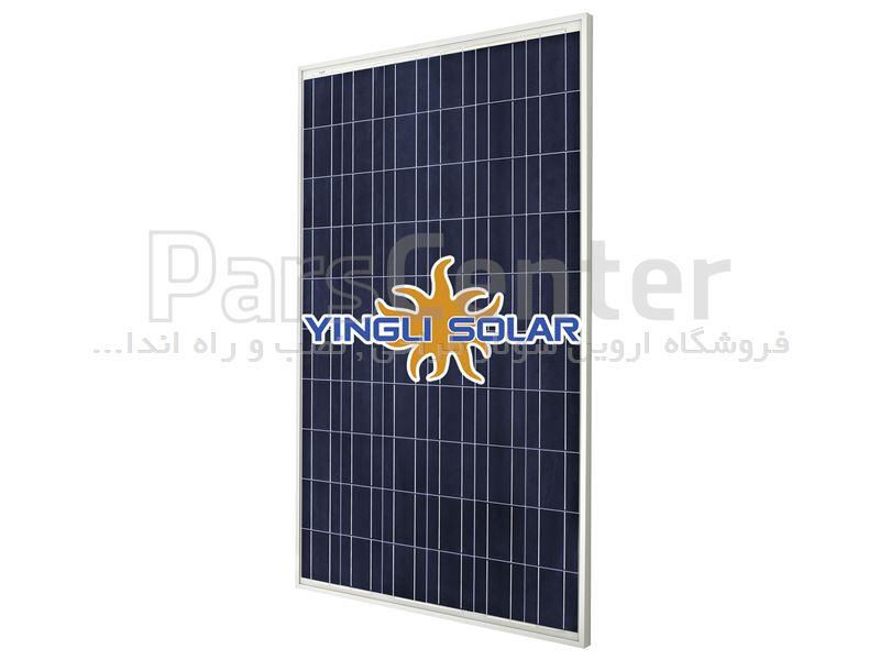پنل خورشیدی 260 وات Yingli Solar