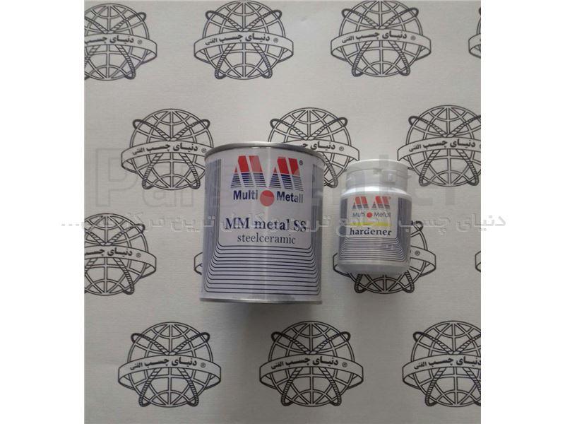 اپوکسی پلیمر-فلز  Multi Metall  آلمان