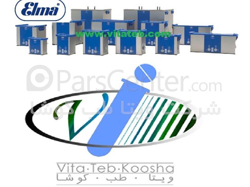حمام اولتراسونیک ساخت Elma آلمان
