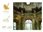 قاب گچبری پیش ساخته دیوار پذیرایی کلاسیک ، نئوکلاسیک و مدرن