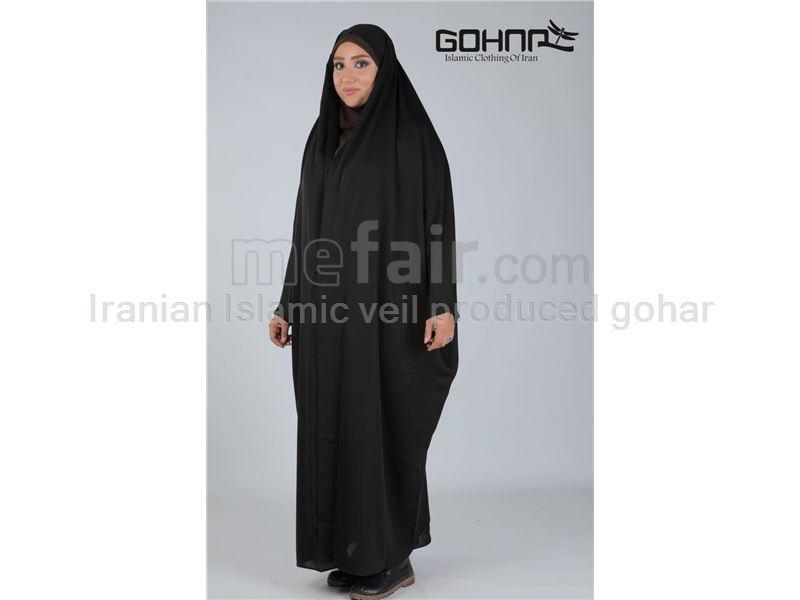 veil Student