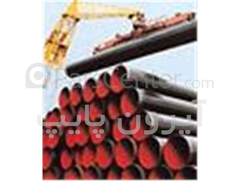 تجهیزات برق صنعتی،بست اسپیت لوله فولادی برق؛لوله، لوله فولادی،لوله فولادی برق،فروش انواع لوله؛زانویی دور دار لوله فولادی برق