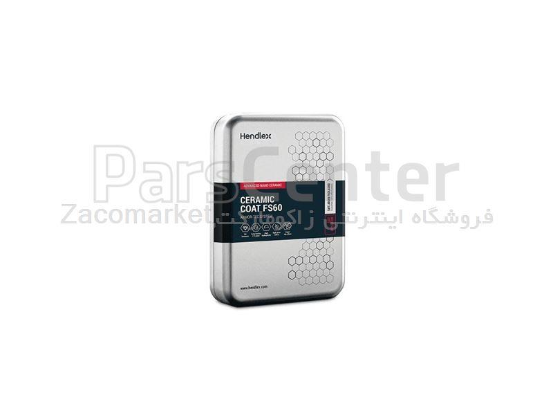 سرامیک هندلکس 9H مدل FS60