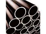 لوله سیاه،فروش لوله سیاه،واردات لوله سیاه،لوله سیاه فولادی،پخش لوله سیاه ،لوله سیاه فروش