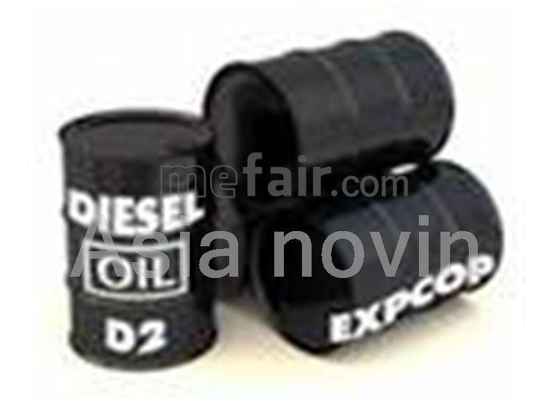 gas oil - diesel  - D2-200 ppm