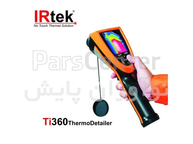 دوربین ترموویژن  IRtek Ti360