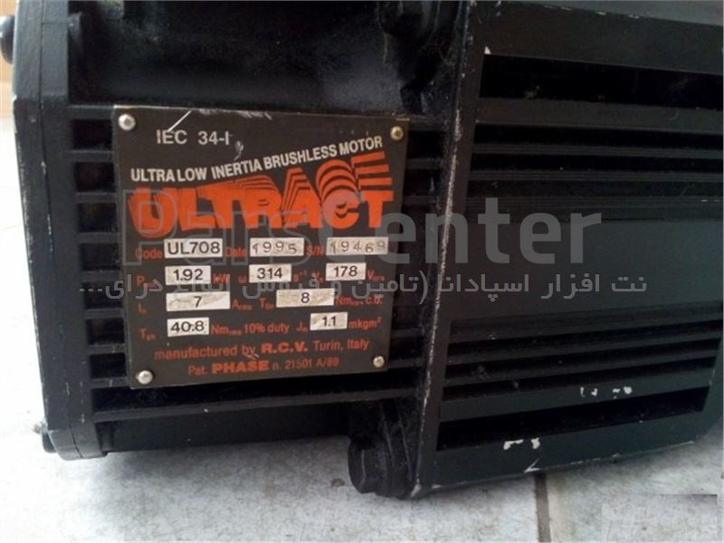 سروموتور ( بدون ترمز) ULTRACT مدل UL708