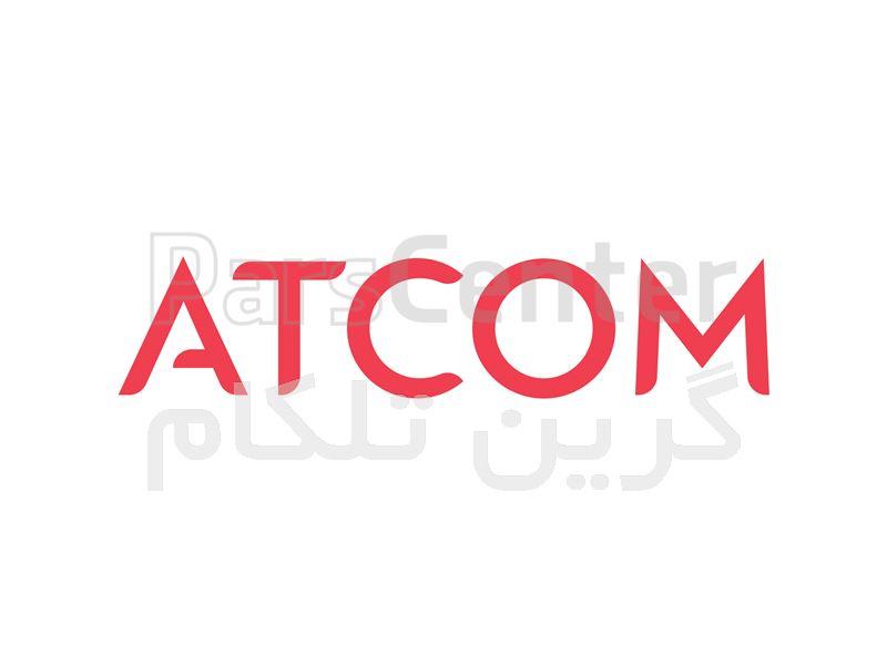 خرید تجهیزات ویپ اتکام (Atcom) از شرکت پیشگامان ارتباط سبز(نمایندگی اتکام درایران)