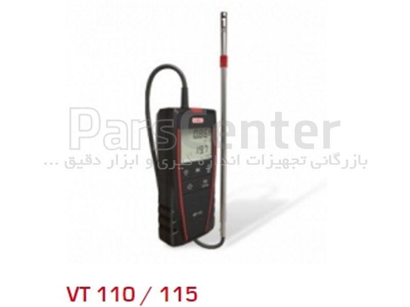 فلومتر هات وایر VT-110 و VT-115
