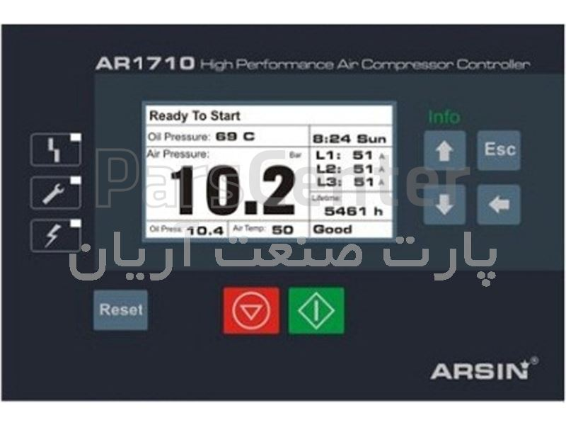 کنترلر کمپرسور ARSIN - AR1710