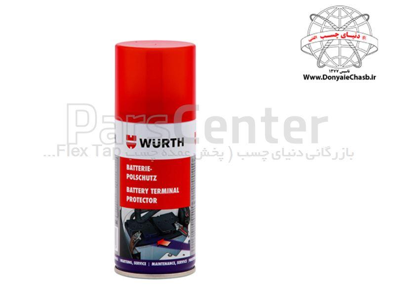 اسپری محافظ سر باطری خودرو وورث Wurth Battery Terminal Protector آلمان
